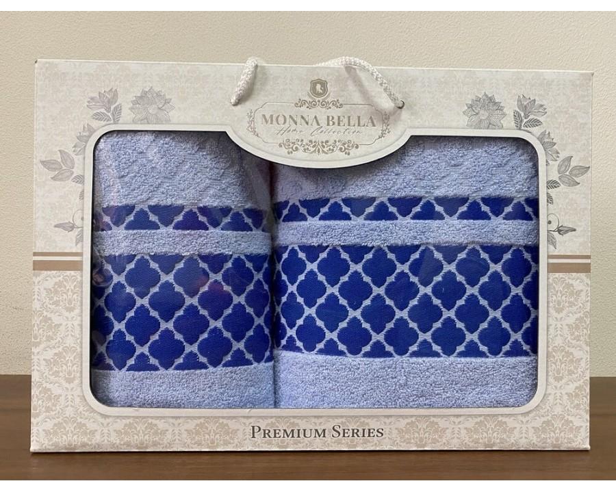 Набор полотенец 50x90+70х140 Monna Bella махра голубой