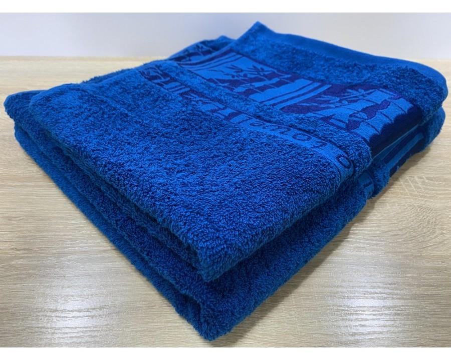 Набор махровых полотенец 50х90+70х140 GM TEXTILE Узбекистан Bamboo new 450 г/м2 мурена