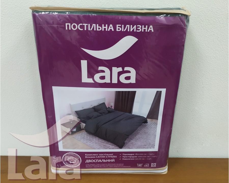 Постельное белье LARA сатин-страйп Graphite d13036p2 полуторное