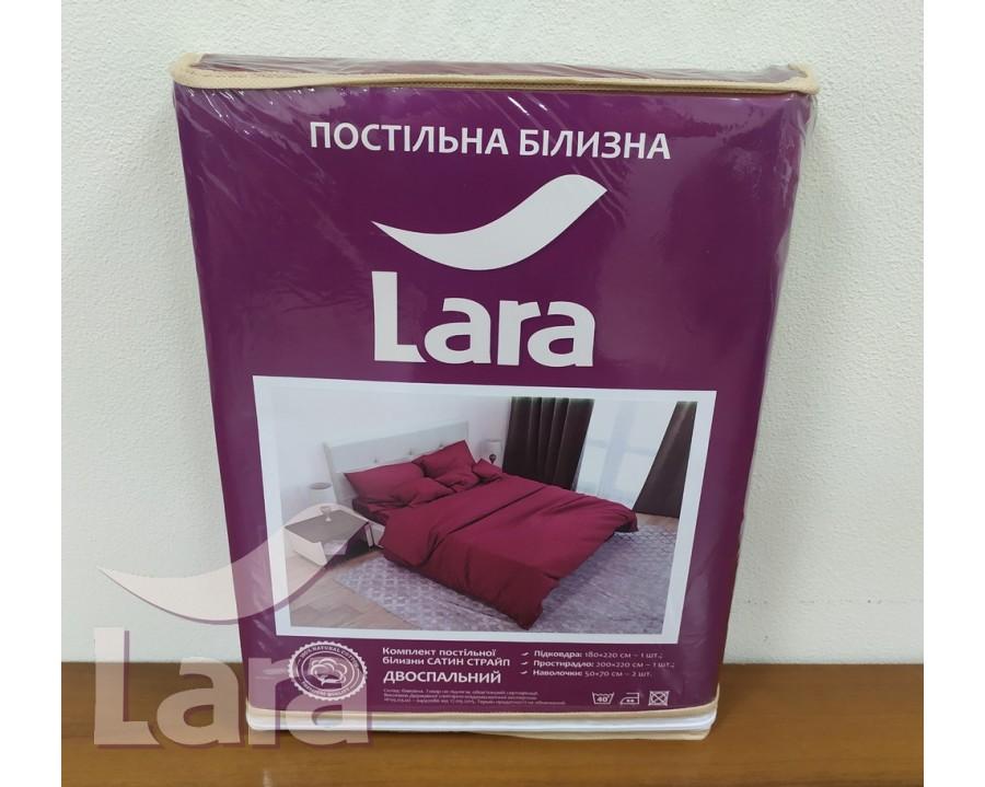 Постельное белье LARA сатин-страйп Bordo d13035d2 двуспальное